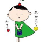 幼稚園高齢ママ